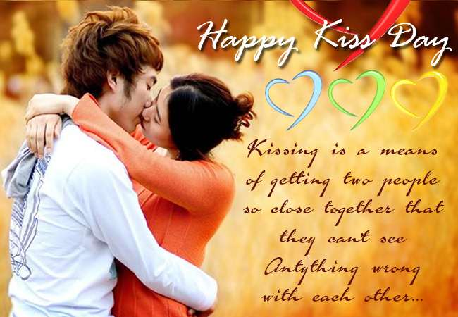 kiss-day-sms