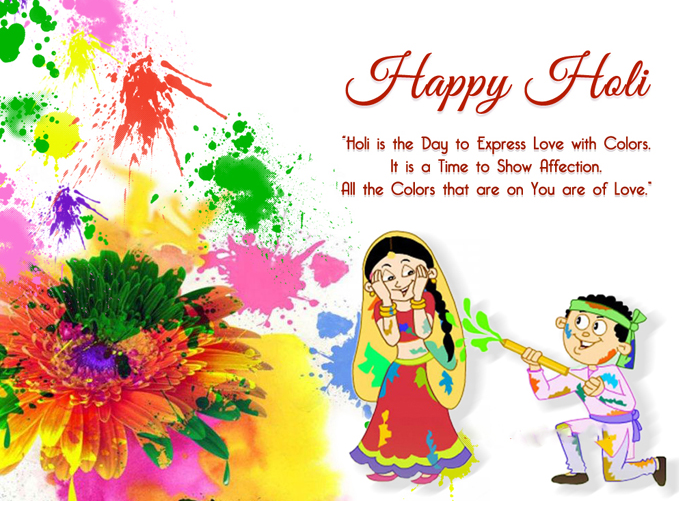 Happi Holi Best Shayari Ghazal Greetings Wishes