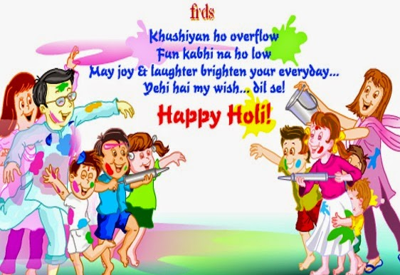 Happy Holi Wishes Animated Greetings Cards 1