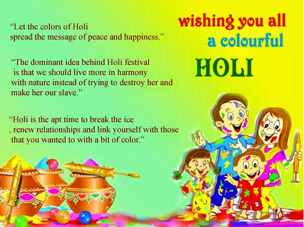 Happy Holi Wishes Animated Greetings Cards 4