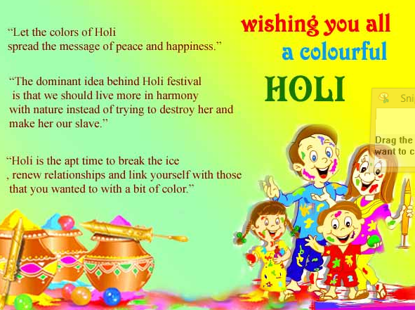 Happy Holi Wishes Greetings Messages SMS