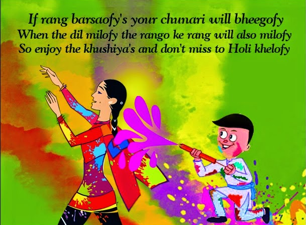 Happy Holi Wishes Messages in Marathi, Bengali, Punjabi Bhojpuri, Gujarati