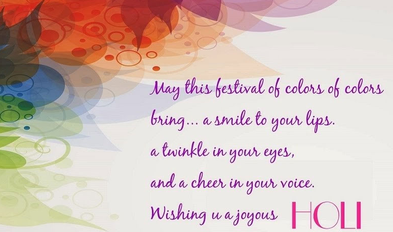 Happy Holi Wishes Status in Marathi, Bengali, Punjabi Bhojpuri, Gujarati