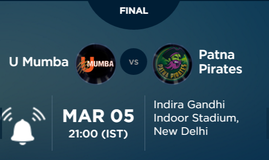 Pro Kabaddi 3 Match Final Mumbai vs Patna Live Highlights Result Score Team Squad
