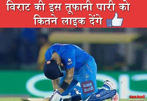 Virat Kohli Trolls Status Jokes SMS Messages for Facebook Whatsapp Twitter