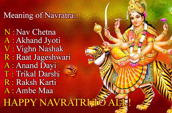 Happy Navratri Wishes Quotes SMS Messages Status in Sanskrit