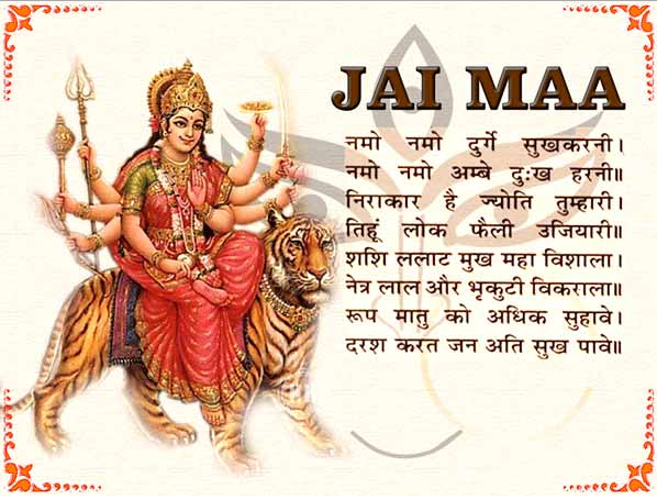 Happy Navratri Wishes Quotes SMS Messages Status in Tamil