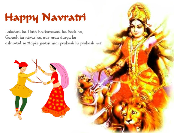 Happy Navratri Wishes Quotes Status Whatsapp Facebook Twitter