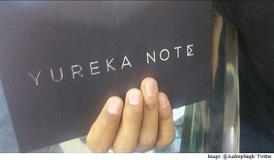 yureka-note-price-in-india-flipkart