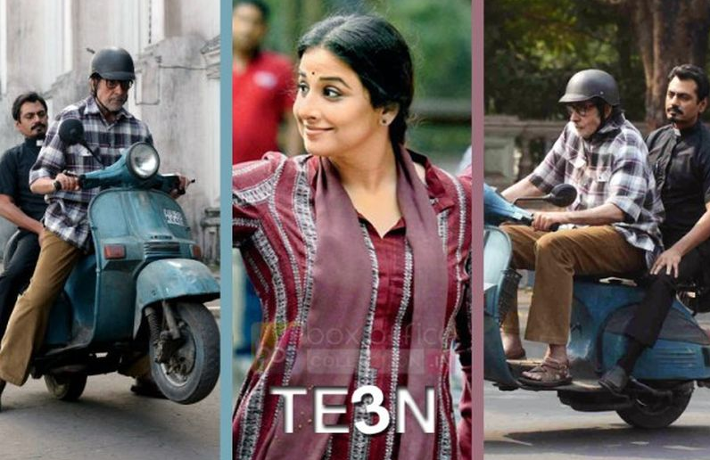 Te3n 2016 Movie Review Ratings Critcs Opening Twitter Response