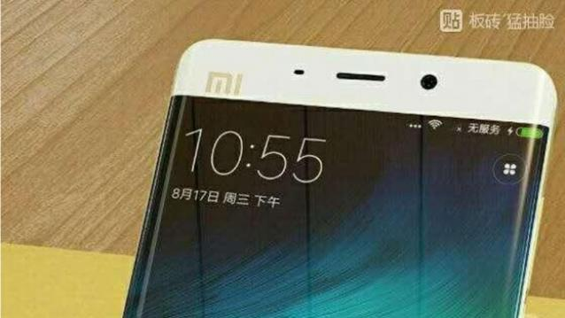 she let xiaomi mi 2 price in india Samsung has