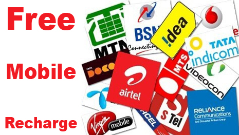 Get Free Recharge Deal For Amulyam