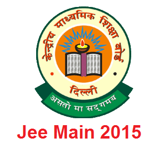 JEE MAIN Exam 2015 Result Comes Out