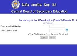 How To Check CBSE X 10 Class Board Exam Result 2015