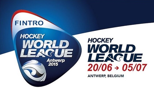 FIH Hockey World League 2015 Pakistan vs France Semi Final Match 17 Live Score