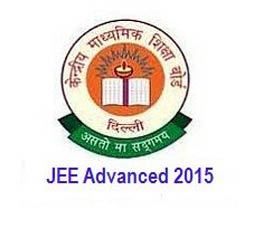 JEE Advanced 2015 Exam Rank Declared