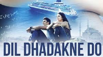 Dil Dhadakne Do First Day Friday Box Office Collection
