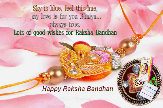 Happy Rakhi Raksha Bandhan 2015 Wishes Quotes in Hindi and English