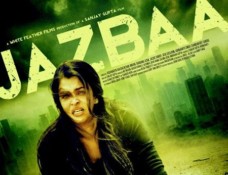 Aishwarya Rai Jazbaa Official Trailer, Teaser Released