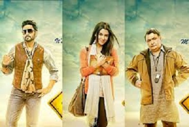 All Is Well First Day, Opening Day, Friday Collections Earnings