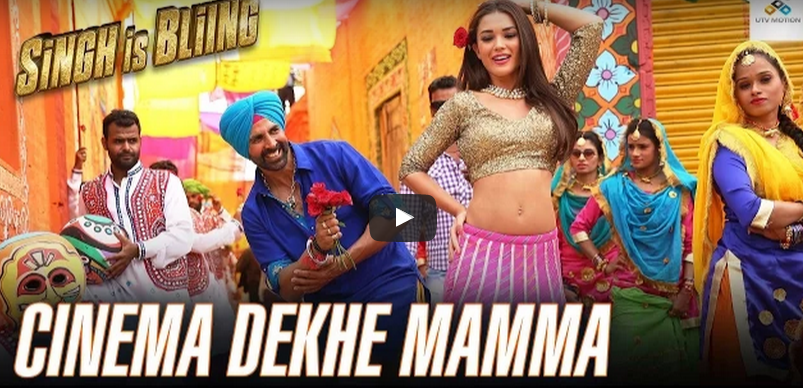 Akshay Kumar Singh Is Bling Cinema Dekhe Mamma Song Video HD
