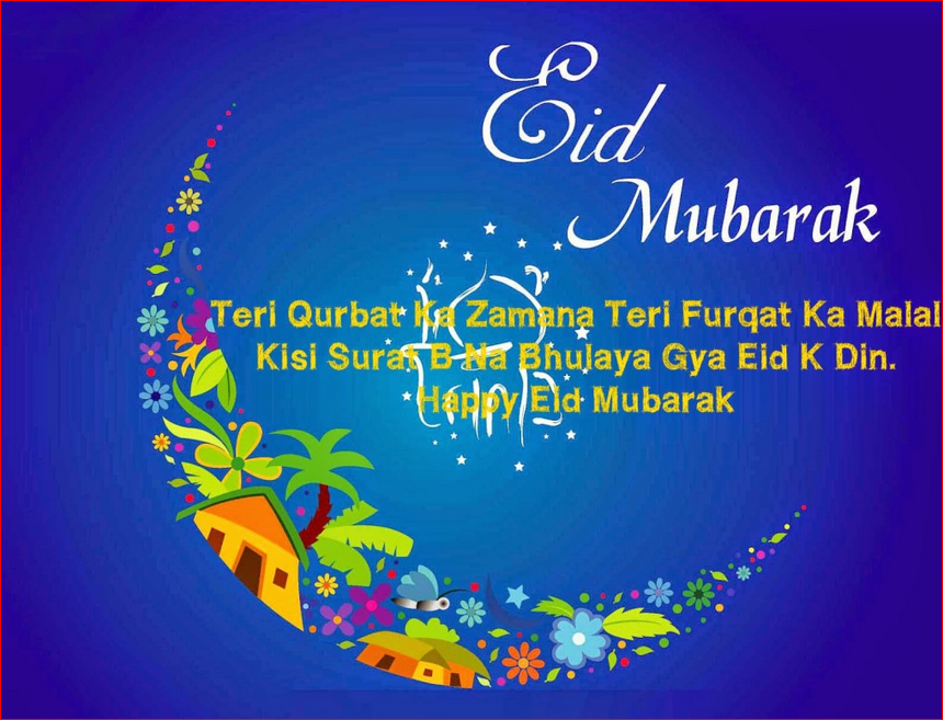 Eid Ul Adha Mubarak 2015 Funny Quotes Jokes Text Messages