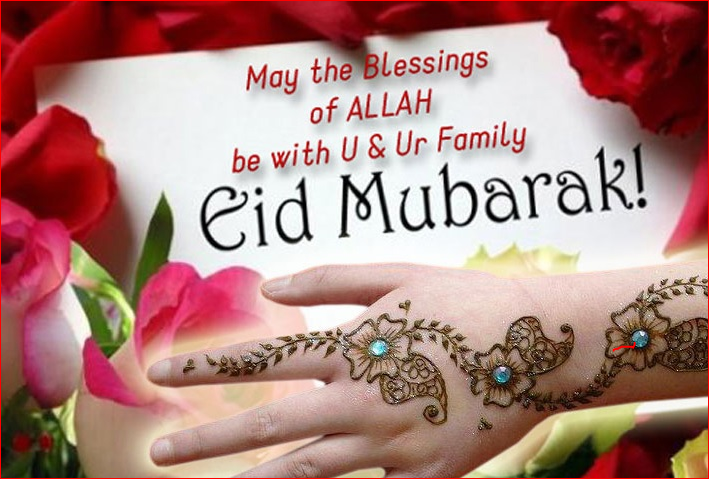 Eid Ul Adha Mubarak 2015 Wishes Messages Greetings in Hindi English