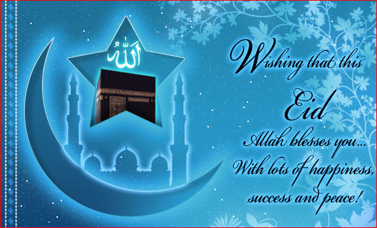 Eid Ul Adha Mubarak 2015 Wishes Messages Greetings in Urdu
