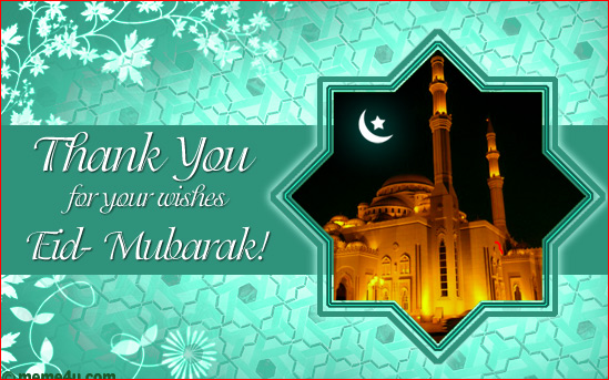 Eid Ul Adha Mubarak 2015 Wishing Cards Ecards Messages