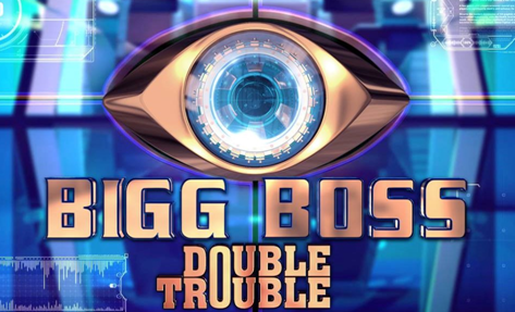 First Look Of Bigg Boss Season 9 2015 with Salman Khan