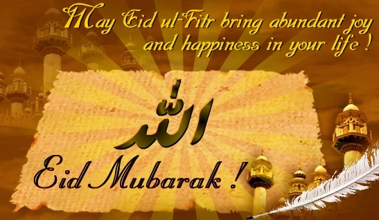 Happy Eid Ul Adha Mubarak 2015 One Single Line Whatsapp, Facebook Status