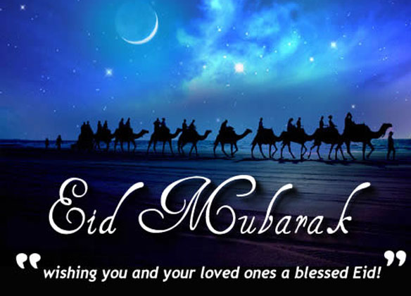 Happy Eid Ul Adha Mubarak 2015 Quotes, Wishes, SMS, Messages, Greetings in Bengali