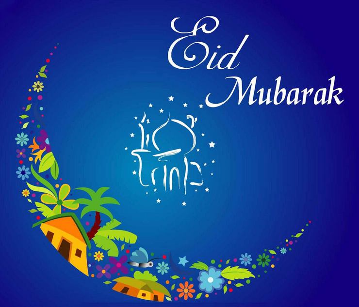 Happy Eid Ul Adha Mubarak 2015 Quotes, Wishes, SMS, Messages, Greetings in Kannada