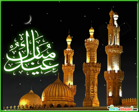 Happy Eid Ul Adha Mubarak 2015 Quotes, Wishes, SMS, Messages, Greetings in Nepali