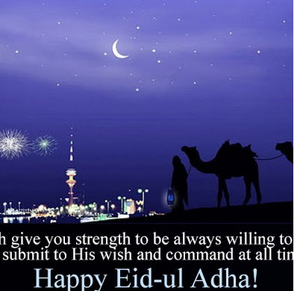 Happy Eid Ul Adha Mubarak 2015 Tamil Quotes, Wishes, SMS, Messages, Greetings