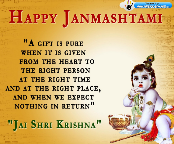 Happy Krishan Janmashtami in Kannada Status Fb Whatsapp Twitter