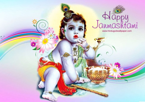 Happy Krishna Janmashtami in Malayalam Quotes, Wishes, SMS, Messages, Greetings