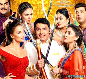 Kapil Sharma Kis Kisko Pyar Karu 2015 First Weekend Sunday 3rd Day Box Office Collection