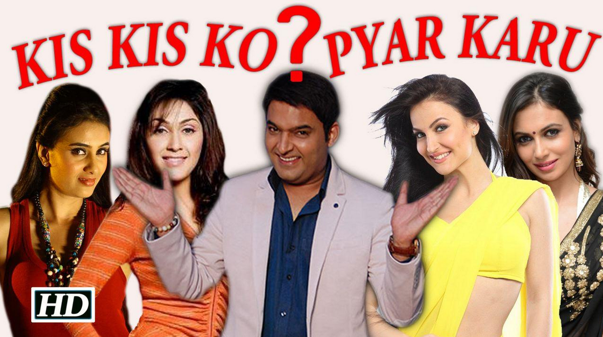 Kapil Sharma Kis Kisko Pyar Karu 2015 Opening Friday 1st Day Box Office Collection