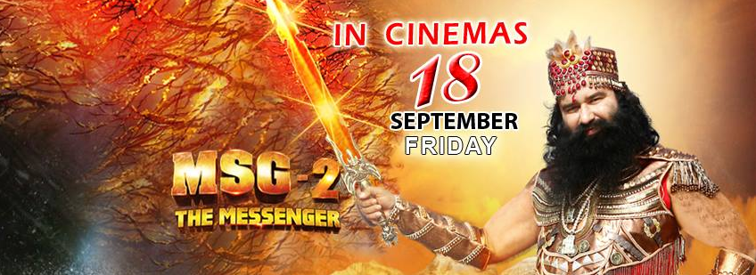 MSG2 The Messenger Sixth Wednesday 6th Day Box Office Collection