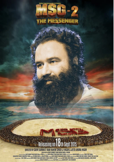 MSG2 The Messenger Fourth Monday 4th Day Box Office Collection