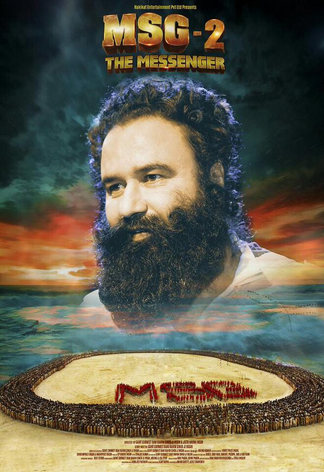 MSG2 The Messenger Weekend Sunday 3rd Day Box Office Collection