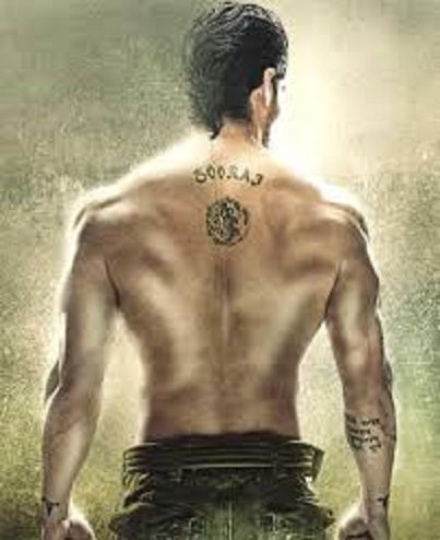 Salman Khan Hero First Day Box Friday Box Office Collection