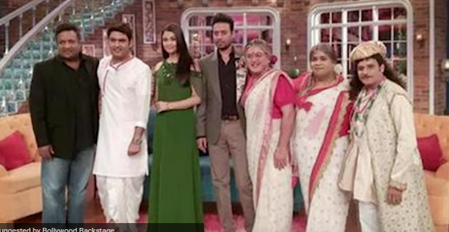 Aishwarya Rai Bachchan in CNWK Comedy Nights With Kapil 4 Oct Full Episode 179 Show