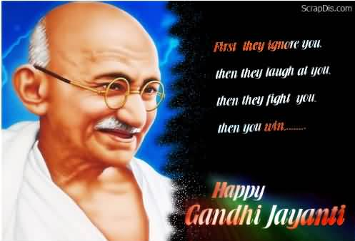 Gandhi Jayanti 2nd October Gujarati Speech Poem Essay Status FB Whatsapp Twitter