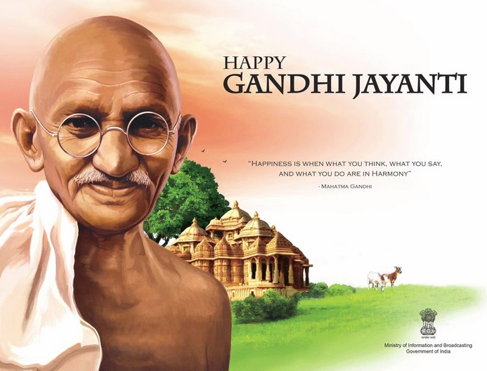 Gandhi Jayanti 2nd October Haryanvi Speech Poem Essay Status FB Whatsapp Twitter