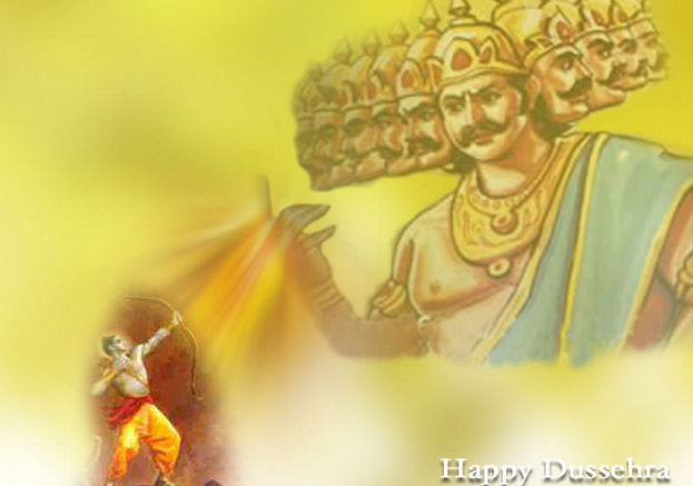 Happy Dussehra Vijaya Dashami 2015 Marathi Wishes, SMS, Messages, Greeting