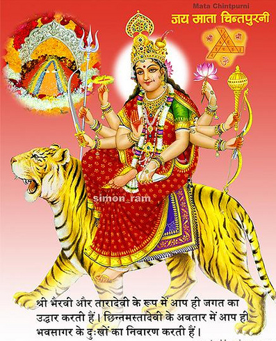 Navratri 2015 : Navratri 17th October 2015 Fifth Day Puja timings Fasting Vrat Food & Colors