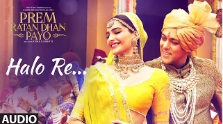Salman Khan Prem Ratan Dhan Payo Hola Re Song Lyrics HD Video