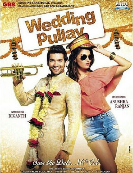 Wedding Pullav Movie 2015 Opening Friday 1st Day Box Office Collection